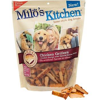 Chicken Jerky Dog Treats Dog Ate Whole Bag